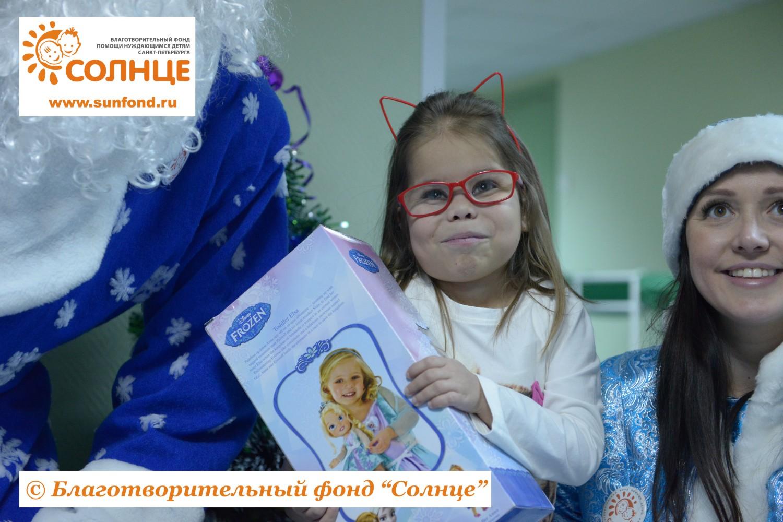 Благотворительный фонд помощь беременным 4